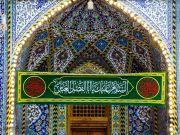 Celebrating birth anniversaries of Sha'ban moons at al-Abbas holy shrine