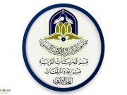 Holding a Quranic symposium on Imam Al-Mahdi (A.J)