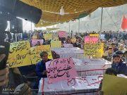 مظاهرات في بلوشستان باكستان احتجاجا على مجزرة بشعة بحق العمال الشيعة