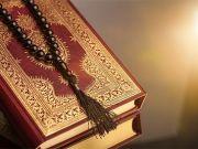 """La diferencia entre """"sakinah"""" (calma) y """"waqâr"""" (paciencia)"""