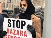 وقفة احتجاجية على قتل الشيعة المسلمين أمام القنصلية الباكستانية في نيويورك