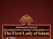 "Call for International Congress of ""Khadijah Kobra Mother of the Believers"" (+Poster)"