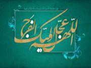کنفرانس بزرگ سالانه امام مهدی(عج) در منطقه کشمیر