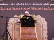 """أهالي مدينة """"طوز خورماتو"""" الشيعية يقيمون مراسم العزاء بمناسبة استشهاد السيدة فاطمةالزهراء (ع)"""