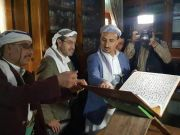 نسخة من مصحف بخط الإمام علي (ع) في متناول زائري الجامع الكبير بصنعاء