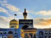"""""""El centro de unidad islámica realizará un seminario web sobre el aniversario del nacimiento del Imam Ridha (P)"""""""