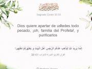 Un instante de Luz : Fátima bendita hoja del Profeta (PBUH) en el Sagrado Corán (aleya de Purificación)