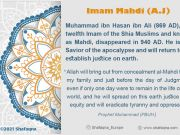 Awaiting for reappearance of Imam Mahdi (A.J)