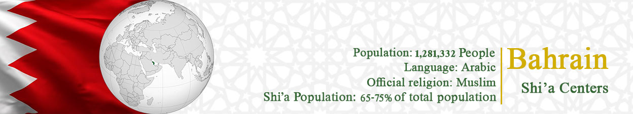 Shi'a centers in Bahrain
