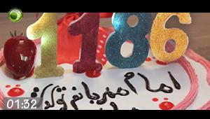 happy-birthday-my-kind_imam-en.jpg