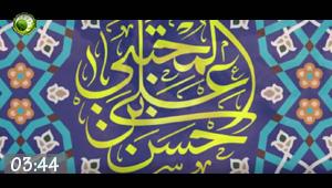 imam-hassan-birthday-en.jpg