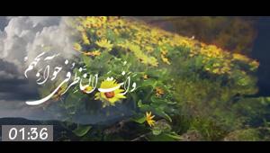 the-prayer-of-eid-al-adha.jpg