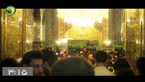 imam-reza_prayer.jpg