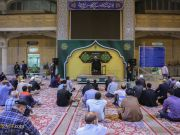 """Ceremonia de duelo por el martirio del Honorable Hamza (P) en el Santuario de Fátima Ma'asuma (P) en Qom"""""""