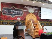Photos: Third conference of Shia preachers and religious scholars of Scandinavia countries held in Malmo