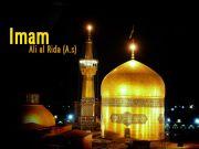 Debate libre en el Islam: El Imam Rida (la paz sea con él) y Abu Qurrah Tema: ¿Dónde está Dios?