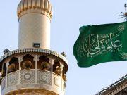 Fotos: Santuario del Imam Ali (A.S) en Najaf Ashraf