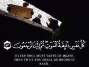 The Arrival of Ahlul Bayt (AS) at the Moment of Death