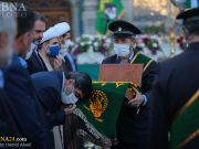 Ceremonia de cambio bandera del santuario de la Honorable Fátima Al-Ma'asumah (P)