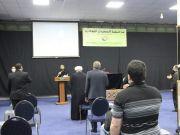 """El Centro Cultural Al Kawthar en la holandesa ciudad de la La Haya conmemora el martirio del Imam Ya'afar (P)"""""""