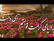 کلیپ بانوی مهر با زیرنویس انگلیسی - به مناسبت شهادت حضرت زهرا (س)