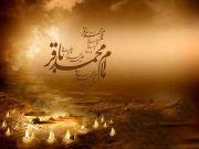 ناگفته هایی از زندگانی امام محمد باقر (ع)
