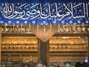 استعدادات واسعة للاحتفال بعيد الغدير الأغر في حرم امير المؤمنين (ع)
