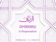 Bellos Nombres Divinos : Al-Rassaq + Fotos