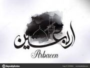 Arbaeen International Headquarters establishes in Latin American region