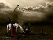How Does Ashura Affect Me?