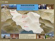 ایران و آلمان سمینار شیعهشناسی برگزار میکنند