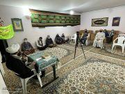 """Dua Kumail y conferencia religiosa en el centro Imam Mahdi en Sao Paulo, Brasil"""""""