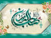 الإمام المهدي عليه السلام في القرآن