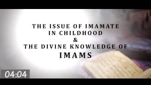 the_issue_of_imamate_in_childhood_and_the_divine_knowledge_of_imams.jpg